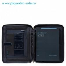 Кожаная папка Piquadro PB2629B2/BLU2 для документов с выдвигающимися ручками А4 синяя